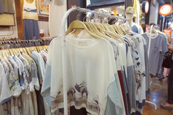 cloth store
